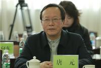 唐元:当心银行资金过度向一二线城阛阓合抬升房价