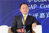 主持:大信会计师事务所首席合伙人胡咏华