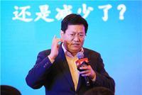 周华:反思国际会计准则 社会呼吁新的会计规则体系