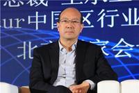 高春雷:新技术带来革命 财务需要起身快速奔跑