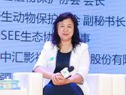 郭立新:每个人迈出生态保护一小步 中国就有一大步