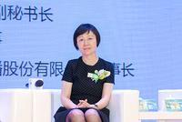 孙莉莉:希望到2020年建成50所自然教育中心