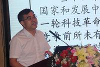 孙福全:应完善创新体系 营造良好的创新创业的生态