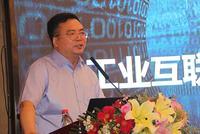 闫同柱:通过工业互联网平台助推产业转型升级