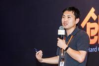 商汤杨帆:华为为什么受人尊敬?信息传输做到了极致