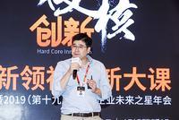 企鹅杏仁集团马丁:中国将会朝着全民医疗体系发展