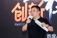 京东周伯文:很多VIP客户愿意选择人工智能客服