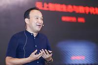 阿里刘松:现在的人工智能设备全部处于人工智障状态
