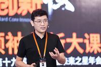 LKK贾伟:未来的世界将会由户创造