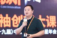 大搜车姚军红:将汽车产业链从工业文明迁至数字文明