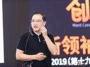 新加坡国立大学教授周宏骐演讲