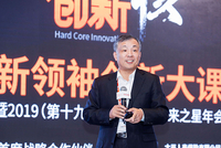 汉能投资陈宏:为何2019年风投金额会急剧下降?