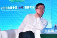 步步高集团总裁陈志强:数字重塑零售 创新构筑未来