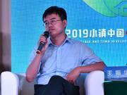 王振华:二线城市要发挥比较优势 进行一系列创新