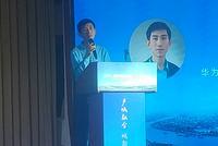 华为公司聂俊宇:数字新发展 小镇大智慧
