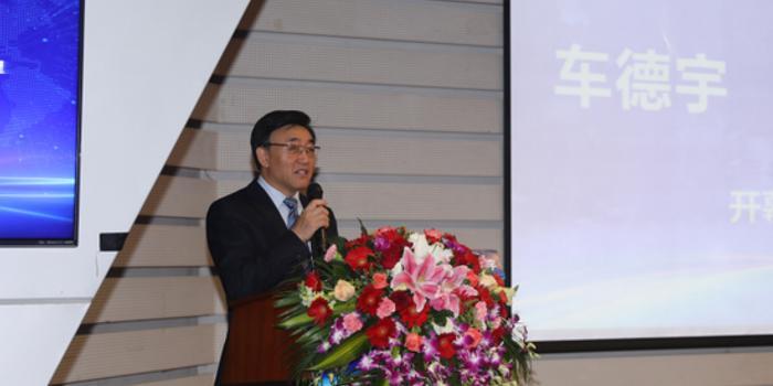 车德宇:创新金融服务模式 推动银色经济各方相互融合