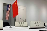 中美元首会见结束