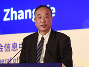 张野:金融科技与监管科技发展的机遇和挑战