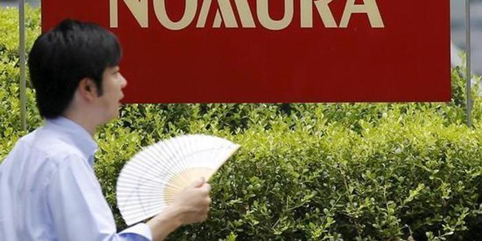 瑞博娱乐_野村退出美国公司债市场 将裁撤大约50个工作岗位