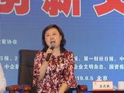 青岛国风药业孟庆敏:应重视国企组织架构、机制创新