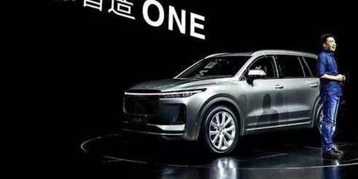 """理想汽车谋划IPO 为后半程对决""""储粮"""""""