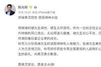 陈光标发文悼念:惊闻褚时健先生辞世 顿生无尽感伤