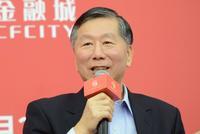 尚福林:四个期货品种故事讲清中国期货市场