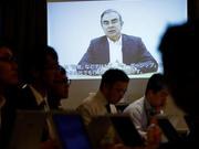 东京法院批准将戈恩拘留期限再延长8天
