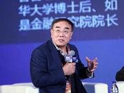 中国政法大学商学院院长刘纪鹏主持论坛