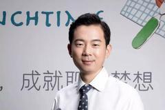 林凡:推進數字產業化和產業數字化轉型 打破信息房繭問題