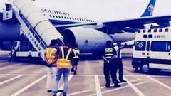 首都机场急救中心向南航乘客歉:将登门看望