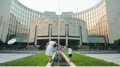 央行上海总部等对比特币中国开展现场检查