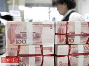 外面媒:中国为顶顶股市和人民币汇比值已触动用5130亿美元