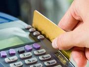 2016年银行卡盗刷投诉7000例 用户损失1.83亿