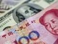 离岸人民币香港市场迎来开门红