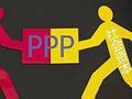 PPP概念成投资圈热词 基金跟风需谨慎