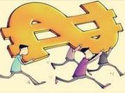 银监会:将制订网贷客户资金第三方存管详细措施