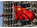 美媒:中国工业2030年将主宰世界 美国将屈居第二