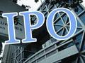 日本弹珠机公司OKURA今招股入场费6060元