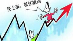 赵薇又赚近2亿:不得不说有一种本事叫朋友圈