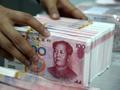 SWIFT人民币全球交易使用量排名回升至第六位