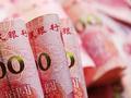 人民币中间价升至逾两周新高 偏强震荡格局有望延续!