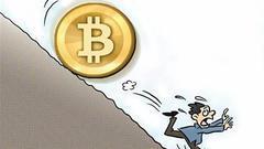 央行进驻三大交易平台 比特币应声暴跌投资者无法登陆