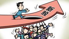 证券日报董少鹏:IPO拖垮市场不成立 新股争夺场内资金不强烈