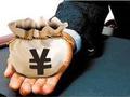 基金业直销代办当根治 严格区分直销与代销的业务边界