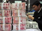 1月人民币兑美元创纪录大涨 银行却未现结售汇顺差