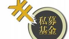 """19个账户组团""""偷袭""""燃控科技 神州牧和泽泉各被罚50万"""