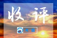 收评:港股恒指跌2.85% 蓝筹地产股集体下跌