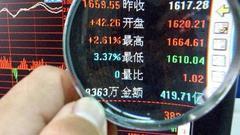 国信证券:监管继续引导资金脱虚向实 中小创估值继续压缩