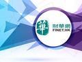 众安保险有望成为本港首只金融科技新股